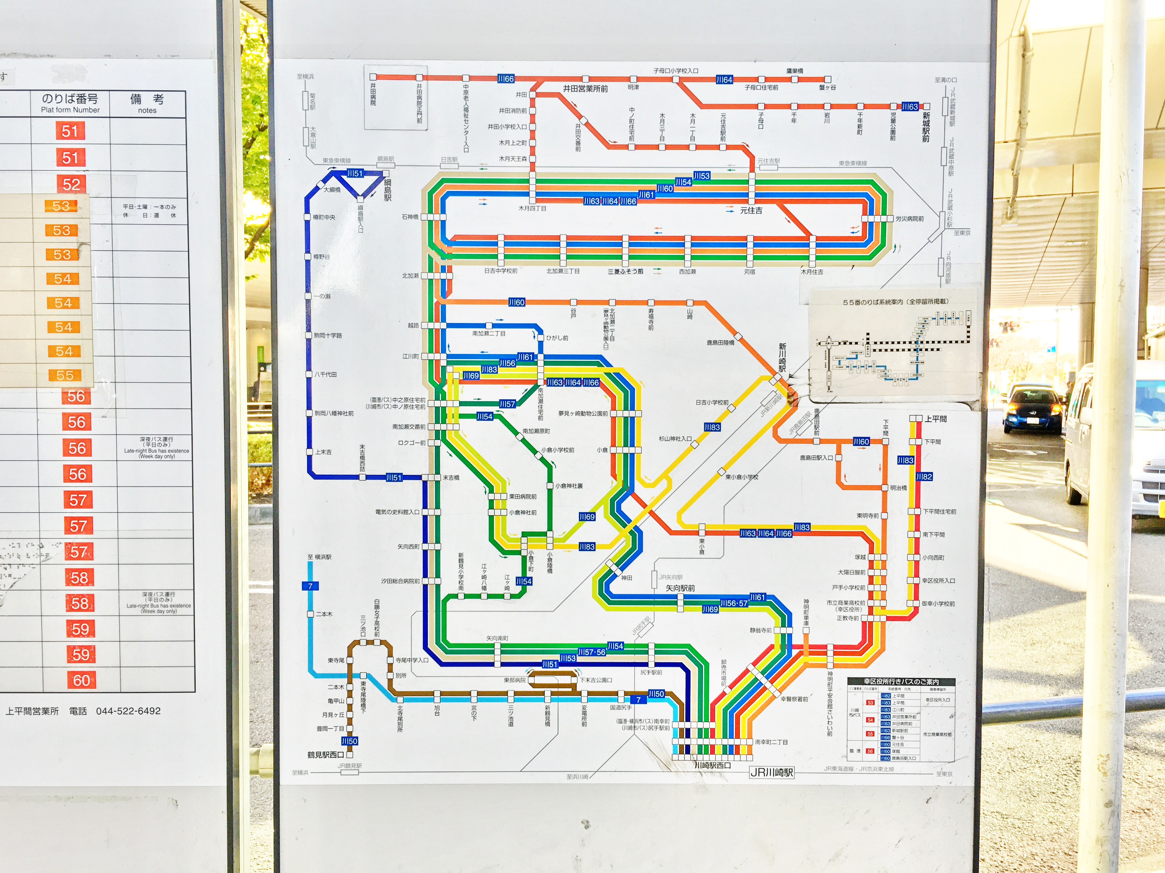 バス路線図もいい。 | | イノミ...